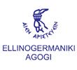Ellinogermaniki Agogi EA, Grecia