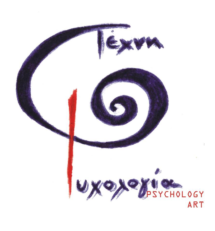 Psychology-Art  - Grecia