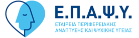 EPAPSY - Grecia